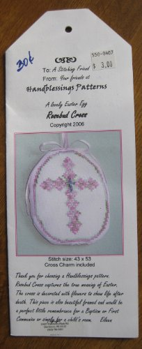 Handblessings Crossstitch Pattern Rosebud Cross Easter Egg with Cross (Rose Bud Charm)