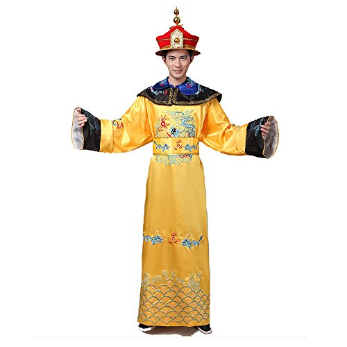 The Qing Dynasty Costume/The King's Dress/Ancient Chinese