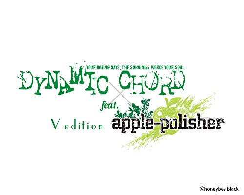 DYNAMIC CHORD feat.apple-polisher V edition [限定版]