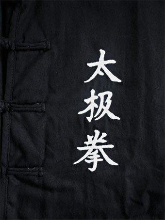 DOUBLE Y - Traje de Tai Chi Chuan de algodón bordado
