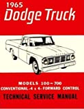 Factory Shop - Service Manual for 1965 Dodge Truck