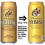 サッポロ エビスビール 500ml×24缶(1ケース)