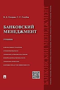 pdf авиаци� и ко�монавтика �ент�брь 2005