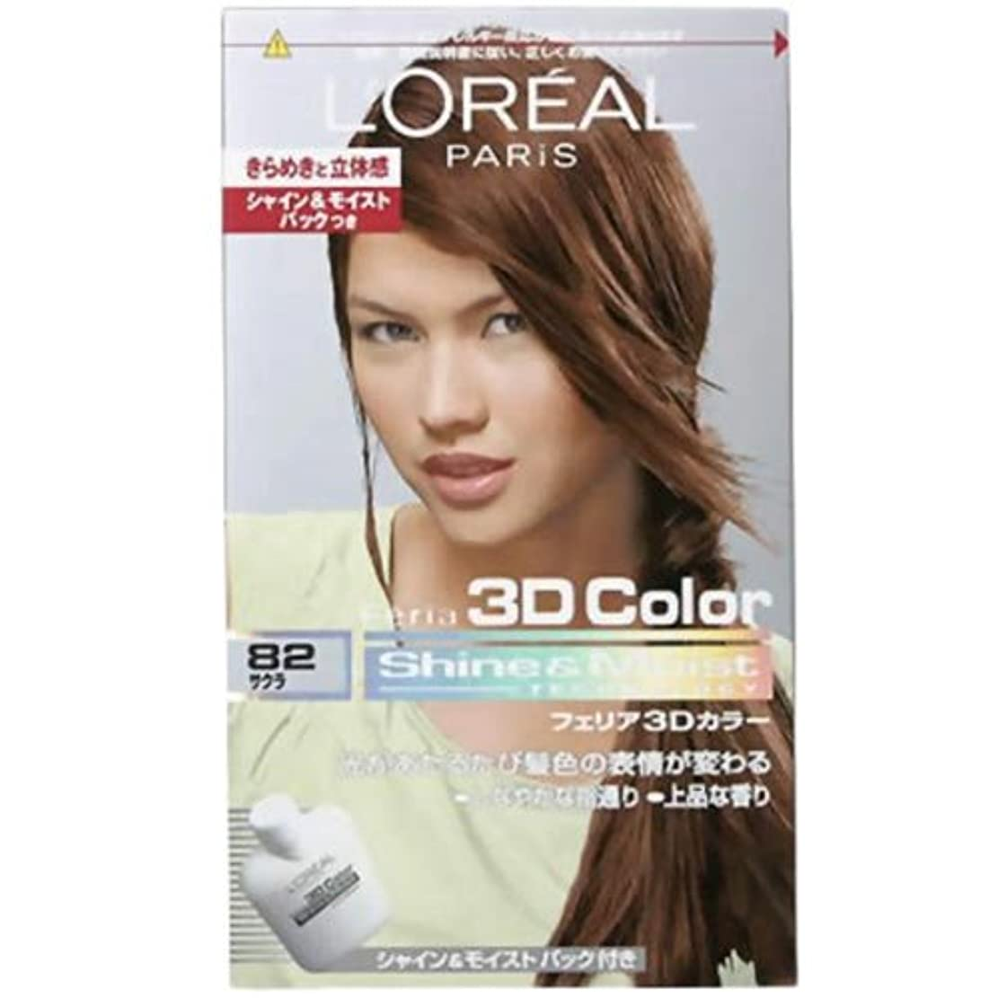 広告と闘うやさしく日本ロレアル フェリア3Dカラー シャイン&モイストテクロノジー#82 サクラ