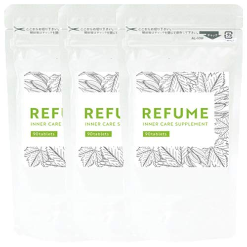 REFUME(リフューム)インナーケアサプリメント【3袋】※お得セット B07HJ165YT