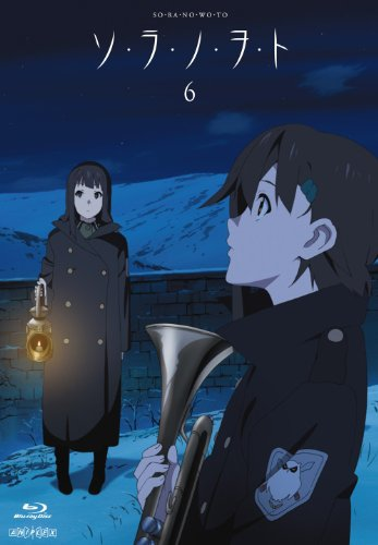 So Ra No Wo To 6 [w/ CD, Limited Release] [Blu-ray]