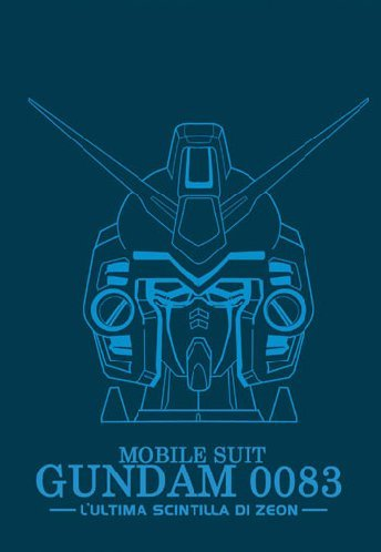 mobile-suit-gundam-0083-the-movie-lultima-scintilla-di-zeon-ltd-ed-italian-edition