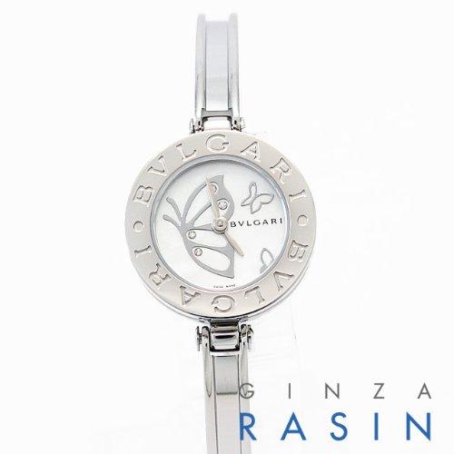 Bvlgari b-zero1 blanco perla Dial mujer reloj bz22bdss. M: Amazon.es: Relojes
