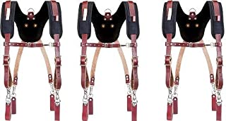 product image for Occidental Leather 5055 Stronghold Suspension System (3)