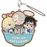 ユーリ!!! on ICE ラバーストラップ RICH YURI on KATSUDON!!!