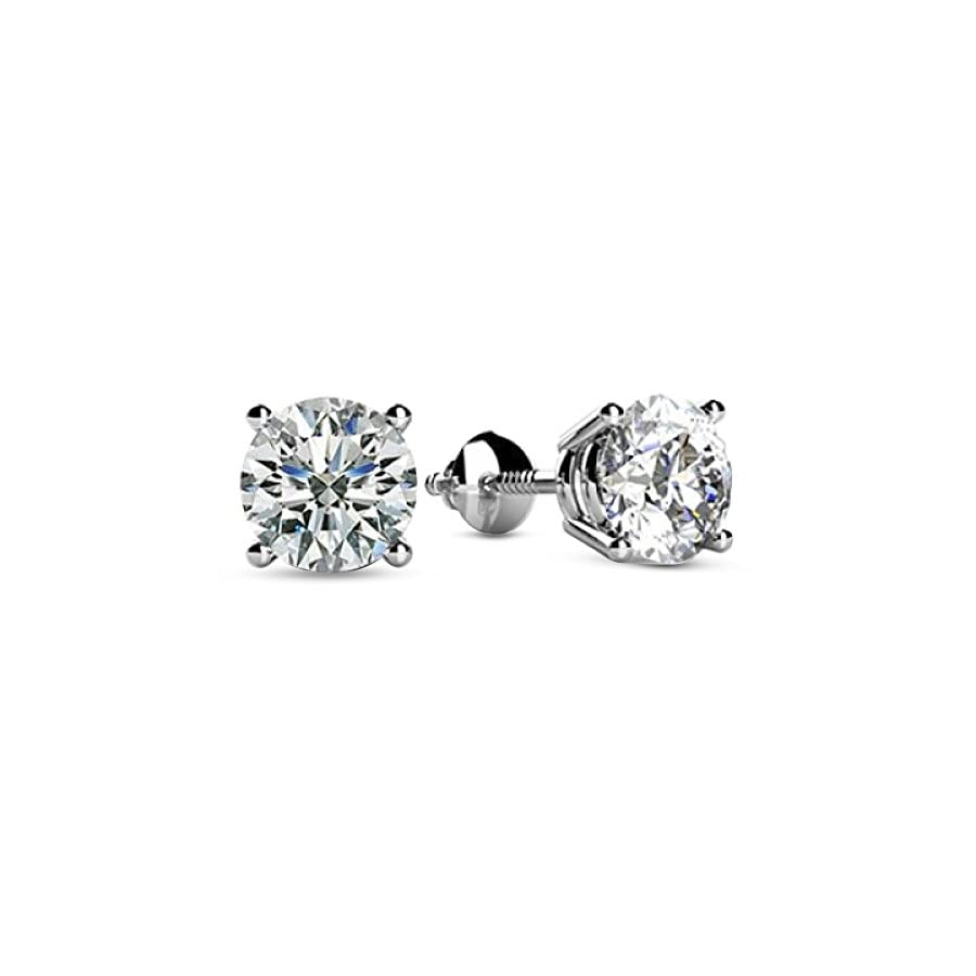 1/2 2 Carat Total Weight Round Diamond Stud Earrings 4 Prong Screw Back (H I Color SI1 SI2 Clarity)
