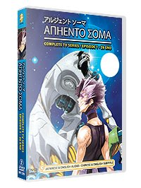 Argento Soma (TV) : Complete Box Set (DVD)