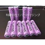 18650リチウムイオン電池 10800mahx2本セット