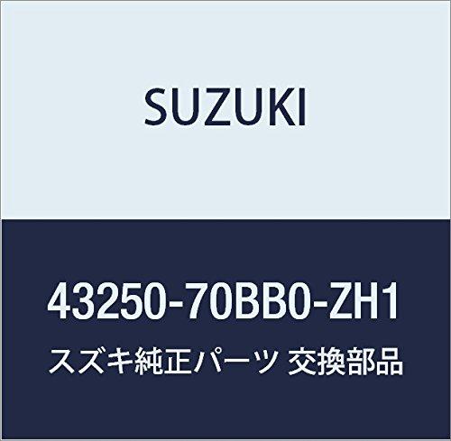 SUZUKI (スズキ) 純正部品 キャップ 品番43250-70BB0-ZH1 B01N1G1EKH