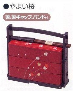 (JapanBargain 1950 Bento Box, Regular, Red)