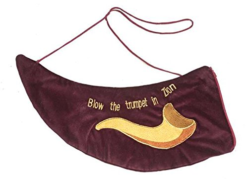 Hand Embroidered Brown Rams Horn shofar Bag Holy Land Gifts 1278