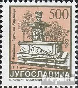 Prophila Collection Yugoslavia 2585A (Completa.edición.) 1993 ...