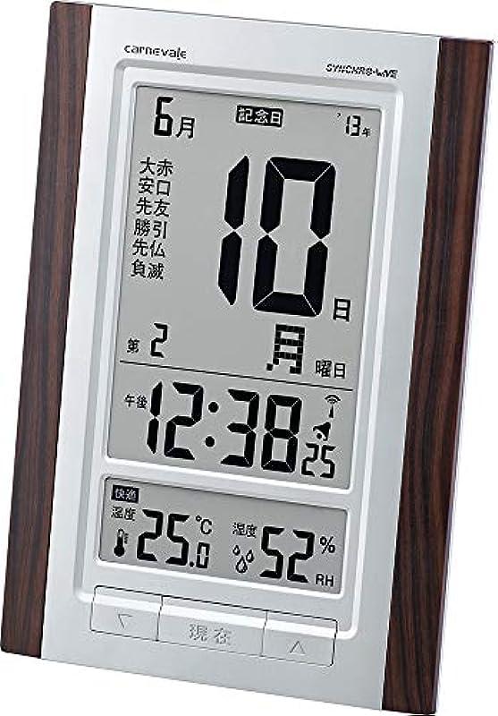 MAG 디지털 벽/탁상 시계 W-607BR