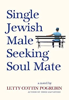 wausaukee jewish single men After many years of studying jewish singles society, as a single man, i have  witnessed many ways one can meet other jews here are some of.