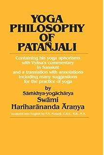 Yoga Karika: Swami Maheshananda, Dr B R Sharma, G S Sahay ...