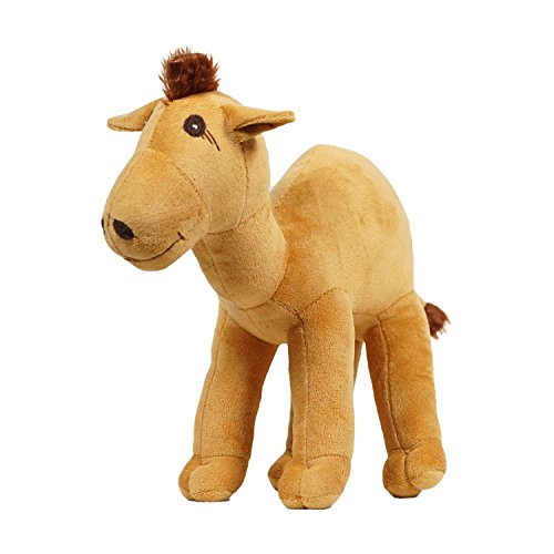 Ultra Camel Stuffed Kids Soft Toy 12 Inches   Brown
