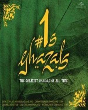Jagjit Singh - 1s Ghazals - The Greatest Ghazals Of All Time - Zortam Music