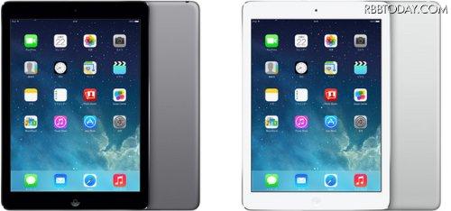 APPLE iPad Air 32GB wifiモデル スペースグレイ MD786J/Aの商品画像