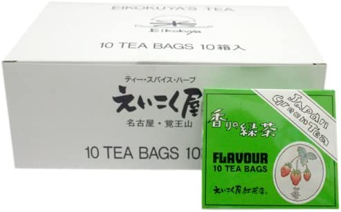 香りの緑茶ティーバッグ いちご (2g×10P)×10箱