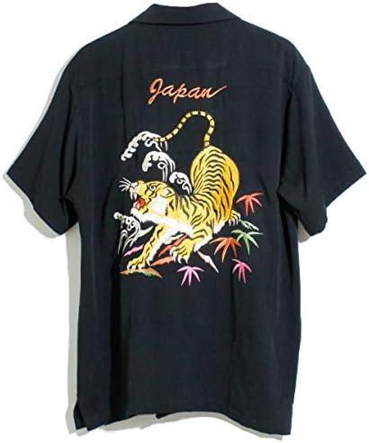 スカシャツ スーベニアシャツ 刺繍 虎 ブラック XL LL