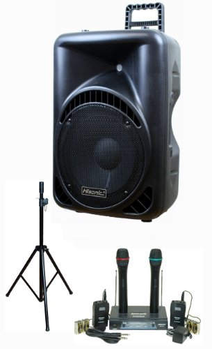 Hisonic Pa6541s 300 Watt Portable Pa System With Dual Vhf