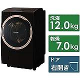 東芝 TW-127X7R(T) グレインブラウン ZABOON [ドラム式洗濯乾燥機 (洗濯12.0kg/乾燥7.0kg) 右開き ウルトラファインバブルW搭載]