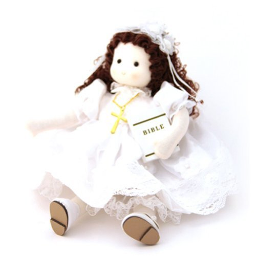 (Christening Brunette Musical Doll)