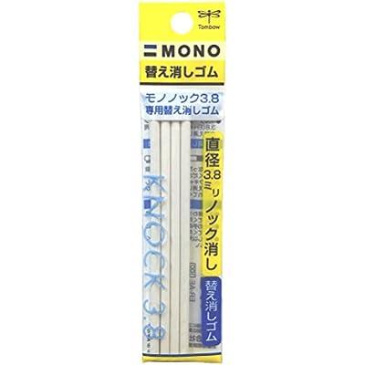 tombow-mono-knock-eraser-refill-4