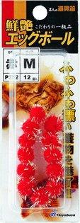 ハヤブサ(HAYABUSA) P372 鮮艶エッグボール 赤