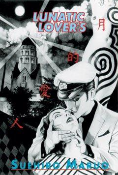 Lunatic Lover's (Spanish Edition)