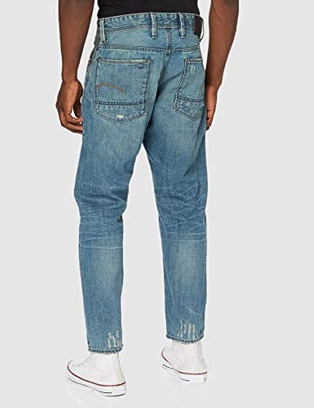 G-STAR RAW męskie jeansy aluminiowe relaksujące: Odzież