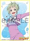 Amanchu! Hikari Kohinata Card Game Character Sleeves Collection Vol.3 KS-09 Anime Art Girl