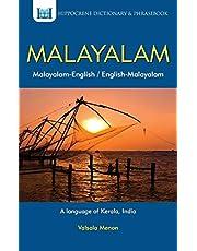 Malayalam-English/English-Malayalam Dictionary & Phrasebook