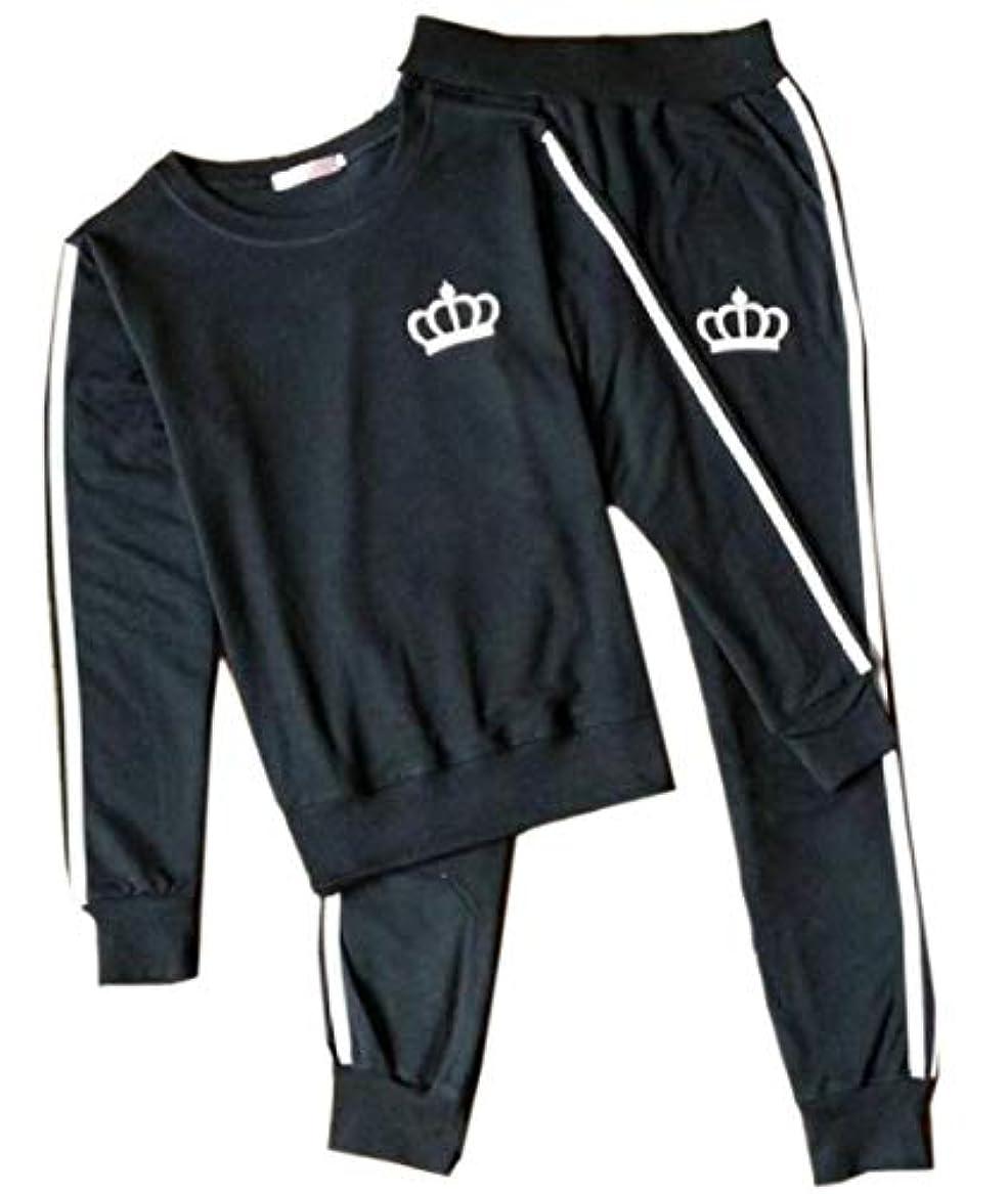 未満幸福傭兵maweisong Women's 2 Piece Outfits Sweatsuits Long Sleeve Pullover Sweatshirt Skinny Long Pants Tracksuit Set