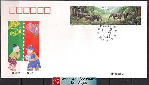 Thailand Stamp Sheet - 9