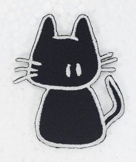 Cute Black Embroidered Iron Patch product image