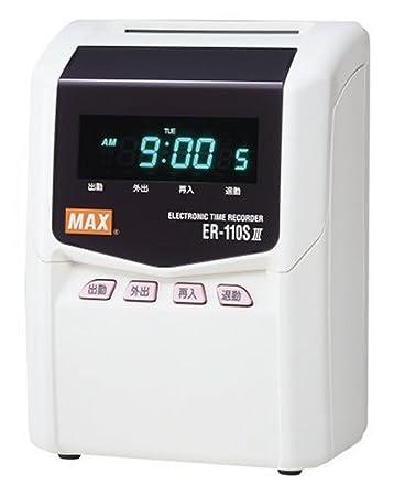 マックス・タイムレコーダー・ER-110SIII用インクリボン