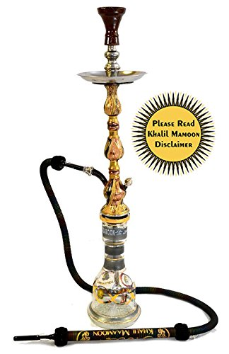 "KHALIL MAMOON HUMMER 33"" COMPLETE HOOKAH SET: Single Hose shisha pipe. Handmade Egyptian Narguile Pipes. These are Traditional Heavy Metal Hookahs. by Khalil Mamoon"