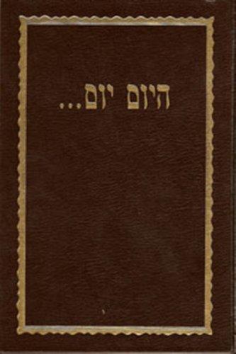 Hayom Yom Bilingual Edition Large (Sifriy. Otsar ha-Ḥasidim (Translator Board)