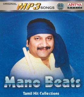 Buy Mano Beats MP3 Songs - Tamil Online at Low Prices in