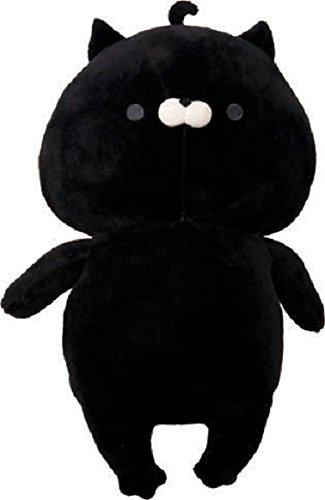 おかえり園田くんシリーズ HUGぐるみ特盛 カラー(ブラック) 172-8180A4BL B06XDHT234ブラック