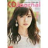 CD ジャーナル 2018年6月号