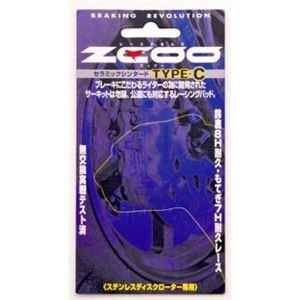 ZRM-S001C ZCOOブレーキパッド タイプC 【バイク用品】   B01LJ1QK8O