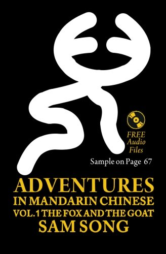Adventures in Mandarin Chinese: The Fox and The Goat (English and Mandarin Chinese Edition) by Brand: BookSurge Publishing