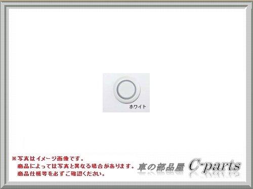 スバル フォレスター【SJ5 SJG】 コーナーセンサー(フロント2センサー)【ホワイト】[H4817SG200] B013OV74B4